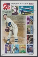 Japan - Japon 2000 Yvert 2775-84, The 20th Century - MNH - 1989-... Emperador Akihito (Era Heisei)