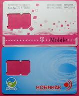 Macedonia Lot Of 2 CHIP Phone Numbers, Operators: T MOBILE & MOBIMAK. Used - Macedonia