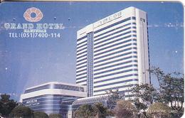 SOUTH KOREA - Grand Hotel Hae Un Dae(W3000), CN : MC96052487, 05/96, Used - Korea, South