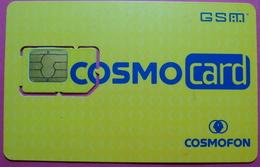 Macedonia CHIP Phone Numbers, Operator: COSMOFON. Used With Chip - Macedonia