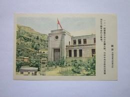 China Bao Tou - China