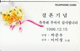 SOUTH KOREA - Bouquet Of Flowers(W2000), CN : MC96114778, 11/96, Used - Korea, South