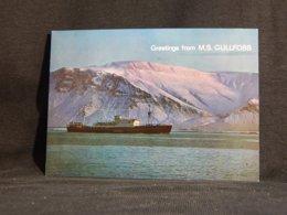 M/S Gullfoss__(U-1650) - Schiffe