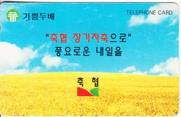 SOUTH KOREA - Korean Telecom Telecard(W3000), 10/96, Used - Korea, South