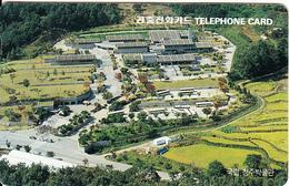 SOUTH KOREA - National Museum Of Cheongju(W3000), 02/96, Used - Korea, South