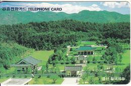 SOUTH KOREA - 700 Graves In Keum Mountain(W3000), 08/96, Used - Korea, South
