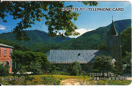 SOUTH KOREA - Punguuwon Private School In Hoingseong(W3000), 05/96, Used - Korea, South