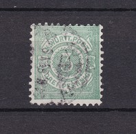Wuerttemberg - 1889/90 - Michel Nr. 44 Ba - 80 Euro - Wuerttemberg