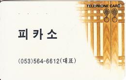 SOUTH KOREA - Korean Text(053 564-6612)(W2000), CN : MC96041570, 04/96, Used - Korea, South