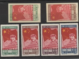 China 1950-Mao Tze Tung And Flag -3 Complete Sets Of 18 Stamps Perf.& Imperf. Reprint Of The Era. New No Gum (see Photo) - Réimpressions Officielles