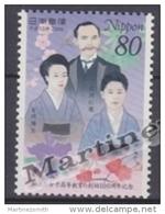 Japan - Japon 2000 Yvert 2912, Centenary Of Superior Private School - MNH - 1989-... Emperador Akihito (Era Heisei)