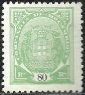 Mozambique Company Companhia De Moçambique 1895-1907 A2 Company Coat Of Arms Mint No Gum - Francobolli