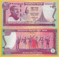 Bangladesh 40 Taka P-60 2011 Commemorative UNC Banknote - Bangladesh