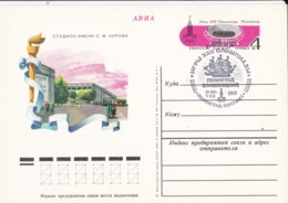 AQ38 Pre-franked Russian Postcard - 1980 Olympic Games - Olympic Games