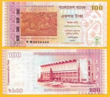 Bangladesh 100 Taka P-63 2013 Commemorative UNC Banknote - Bangladesh