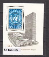 1975 30th Anniversary Of Unated Nations Organization  (Mi Bl.104) S/S-MNH USSR - ONU