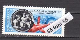 1975 Space Flight Soyuz 18 Salyut 4 (Mi-4402) 1v.-MNH  USSR - Espacio