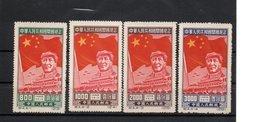 Chine 4 Timbres Neufs - Réimpressions Officielles