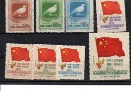 Chine ; 8 Timbres Neufs - 1949 - ... Volksrepublik