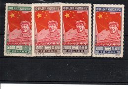 Chine : 4 Timbres Neufs - Réimpressions Officielles