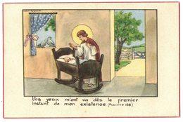 BOUASSE VOS YEUX M'ONT VU DES LE PREMIER INSTANT DE MON EXISTENCE IMAGE PIEUSE RELIGIEUSE HOLY CARD SANTINI PRENTJE - Andachtsbilder