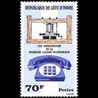 IVORY COAST 1976 - Scott# 407 Telephone Cent. Set Of 1 MNH - Ivory Coast (1960-...)