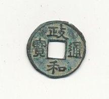 RARE LES SONG DU NORD  Cash Bronze 22 Mm HUI ZONG 1100-1125 ère ZENG HE 1111 - 1117   VOIR SCANS - China