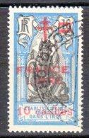 INDE -  N° 186  Obl (1942) - FRANCE LIBRE - Used Stamps