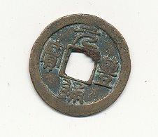 RARE  LES SONG DU NORD  Cash Bronze 24 Mm SHEN ZONG 1067-1085 ère YUAN PENG 1078 - 1085   VOIR SCANS - China