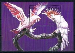 Bloc Sheet Oiseaux Perroquets Birds Parrots Neuf MNH ** Zambia Zambie 1998 - Perroquets & Tropicaux