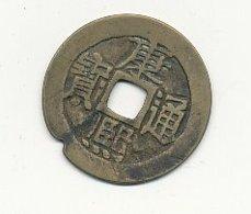 LES QING  Cash Brass 27 Mm SHEN  ZONG  ère KANG XI 1662 - 1722   VOIR SCANS - China