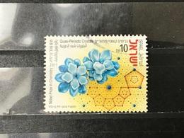 Israël - Nobelprijs In De Scheikunde, Kristallografie (10) 2013 - Israël