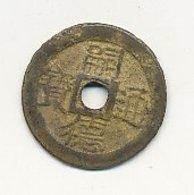 ANNAM 1 SAPEQUE Cuivre  ND ( 1847-1883 )  21 Mm  VOIR SCANS - Autres – Asie