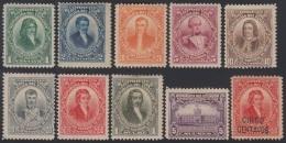Ecuador 162/71 1909 Exposición Nacional MH - Ecuador