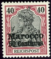 German Post Offices In Morocco. Sc #13. Mint. ** - Offices: Morocco