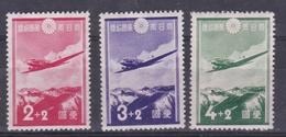 JAPON NIPPON  : Yvert 243 à 245 Neuf X Au Profit De L'aviation - Unused Stamps