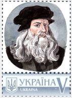 Ukraine 2018, Great Scientists Of The World, Leonardo Da Vinci, 1v - Ukraine