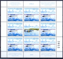 SRB 2008-267 60A° DANUBE COVENCTION, SERBIA, MS, MNH - Europäischer Gedanke