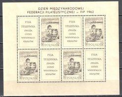 Poland 1962 - FIP Day Mi 1337 - Sheet - MNH (**) - Blocs & Hojas
