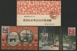 1929 JAPAN / Stamps N° 207 / 208 (C50 / C51) On 2 FDC With Original Souvenir Envelope. Value 330€. See Description - Covers & Documents