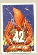 UNMARKED COSMOS ROCKET DRAPEAU BÉLARUS ARMÉNIE LITUANIE LETTONIE ESTONIE 1960 Signé - Latvia