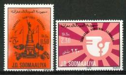1975 Somalia Anno Internazionale Della Donna Set MNH** - Somalia (1960-...)