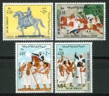 1976 Somalia Memorial Sayed Mohamed Adulla Hassan Poète Et Hèros National Set MNH** - Somalia (1960-...)