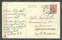 RUSSLAND Estland Estonia 1916 O VÕSU Vöso BESO Cyrillic Cancel On Christmas Weihnachten Post Card - Estland