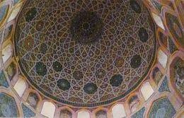 80486- KONYE URGENCH- TIURABEK KHANYM MAUSOLEUM INTERIOR, THE DOME - Turkmenistan