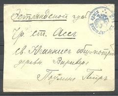 RUSSLAND Estland Estonia 1915 O ASS KILTSI Cyrillic Cancel Auf Dem Brief Vom Armee Military Cancel - Estland