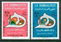 1981 Somalia 15° Siècle D'Hegire Set MNH** - Somalia (1960-...)