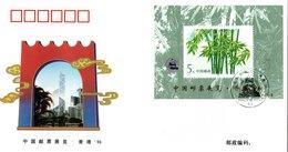 FDC  CHINA Ms Bamboo / CHINE RPC Bloc Bamboo   1996 - Plants