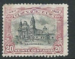 Guatemala Yvert N° 125 Oblitéré   -  Ah 29518 - Guatemala