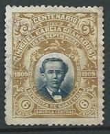 Guatemala Yvert N° 144 Oblitéré   -  Ah 29521 - Guatemala
